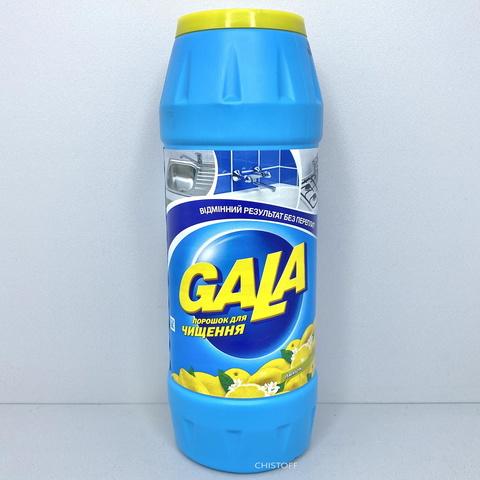 Чистящее средство Gala 500 г