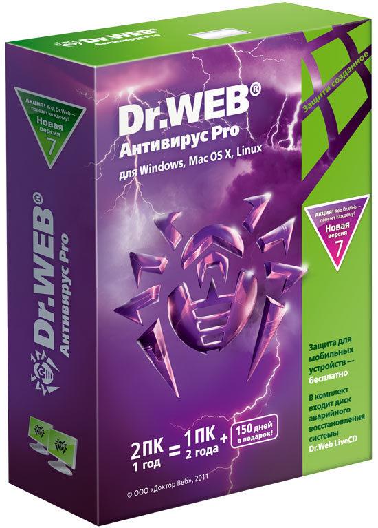 Антивирус Dr.Web новая 11 версия для Windows, Mac OS, Linux. Лицензия на 1 год (для 2 ПК, ноутбука)