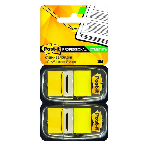 Клейкие закладки Post-it пластиковые желтые 2 диспенсера по 50 листов 25.4x43.2 мм