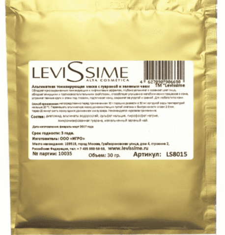Levissime Algae Green Tea Mask 30g