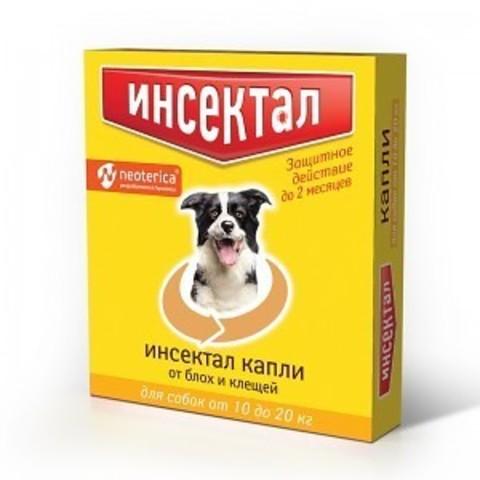 Инсектал капли для собак 10-20 кг.