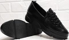 Низкие сникерсы кроссовки женские черные Mario Muzi 1350-20 Black.