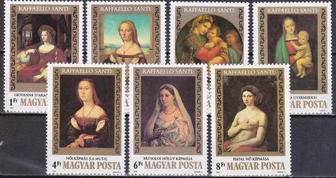 Венгрия 1983 №3612-8+блок 164А **MNH