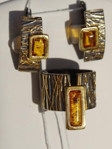 Трия  (кольцо + серьги из серебра)