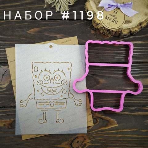 Набор №1198 - Спанч Боб