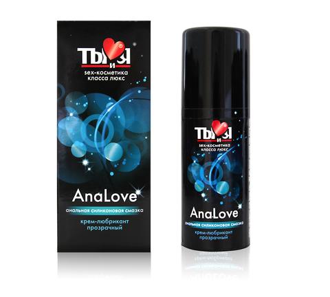 Анальный силиконовый лубрикант AnaLove - 20 гр.