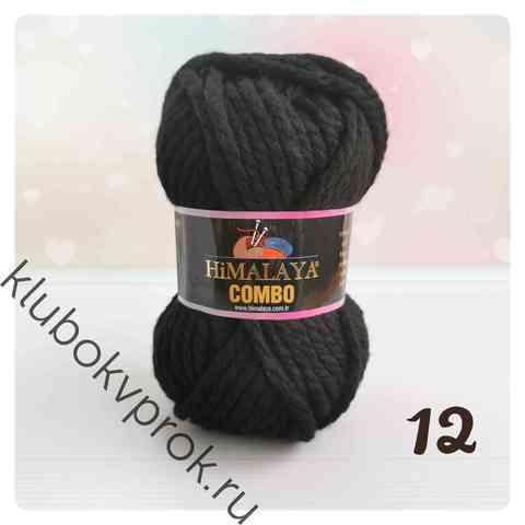 HIMALAYA COMBO 52712, Черный