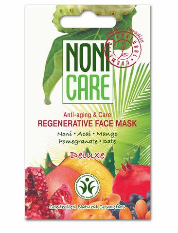 Восстанавливающая маска для лица - Regenerative Face Mask
