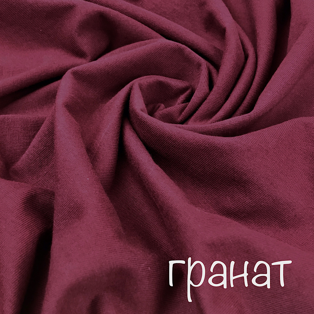 TUTTI FRUTTI - Двуспальный трикотажный пододеяльник 160х200