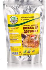 Туристическая еда Кронидов (Окорочек цыпленка в собственном соку)