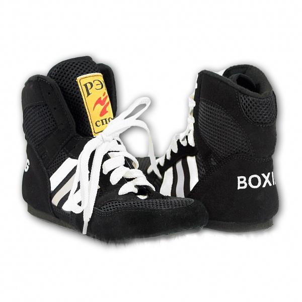 Обувь Боксерки низкие 1.jpg