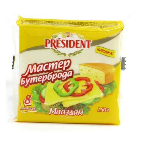 Сыр плавл PRESIDENT Мастер бутерброда Мааздам 40% 150 гр в/у РОССИЯ