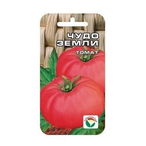 Чудо Земли 20шт томат (Сиб Сад)