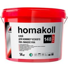 Клей Homakoll 148 Prof для коммерческого ПВХ-линолеума 14 кг