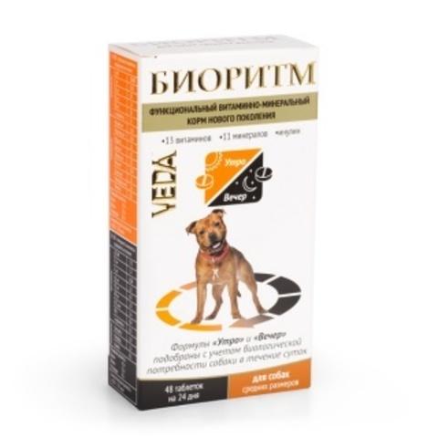 БИОРИТМ для собак средних размеров (10-30 кг) функциональный витаминно-минеральный комплекс 48 таб.