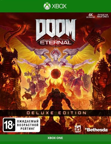 DOOM Eternal. Deluxe Edition (Xbox One/Series X, русская версия)