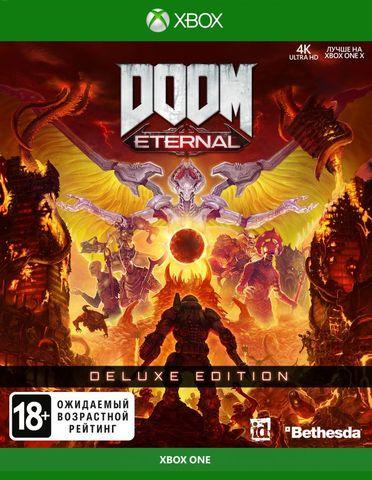 DOOM Eternal. Deluxe Edition (Xbox One/Series X, русская версия)