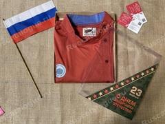 Подарочная Косоворотка «УНИВЕР-2.0»