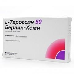 L-ТИРОКСИН   50МКГ ТАБ Х 50 [ЖВЛС]