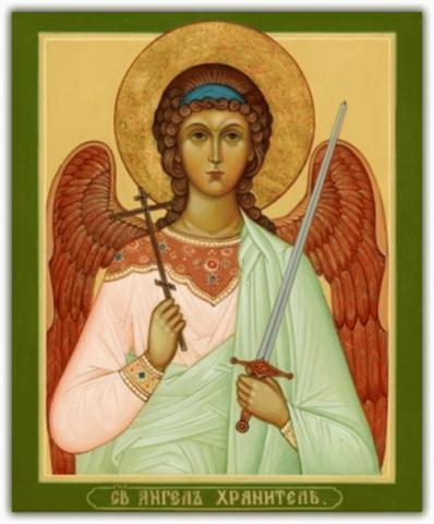 Алмазная Мозаика 28x22 Икона Ангел Хранитель (арт. MN20281)