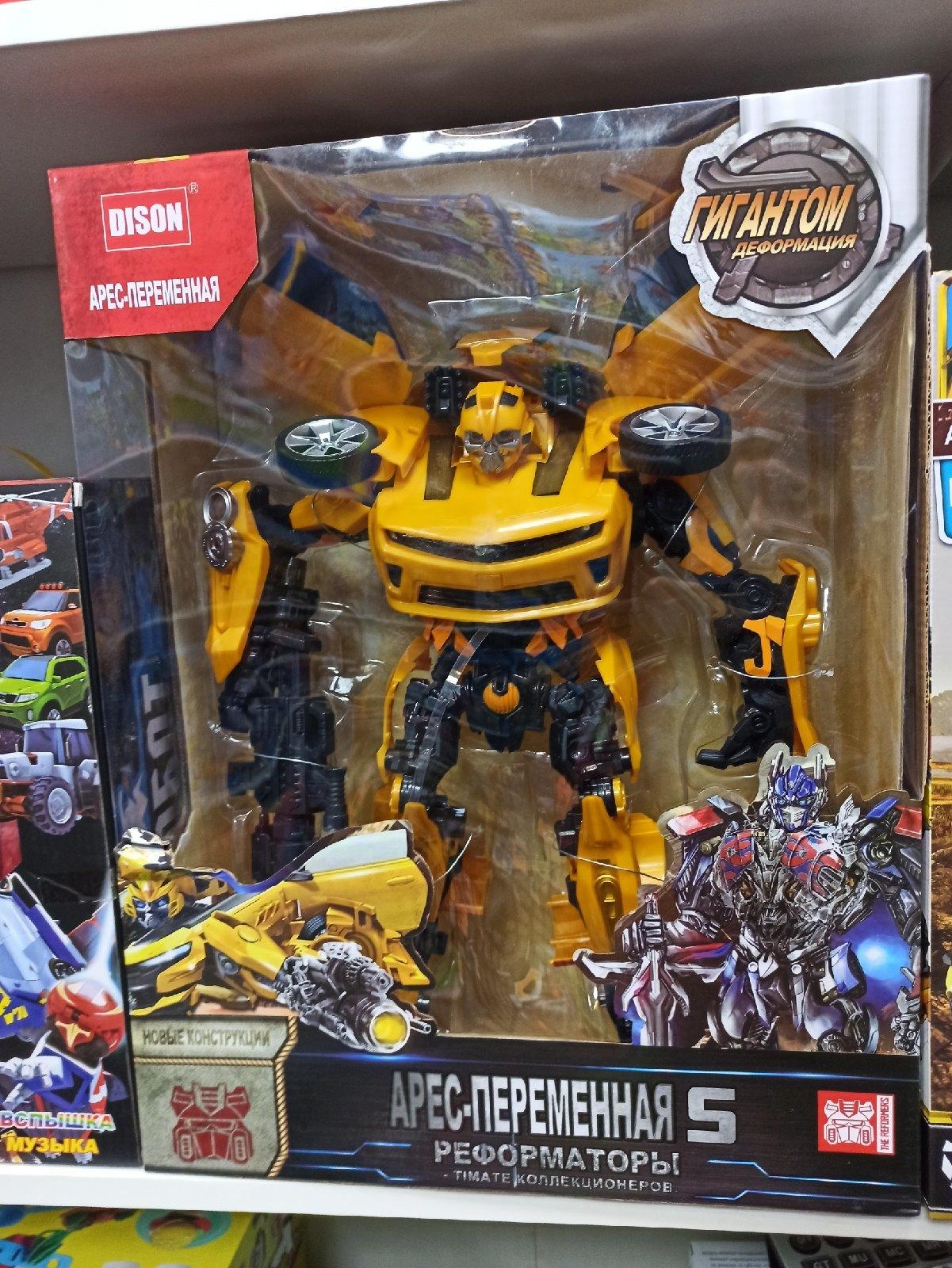 Робот bumblebee 50 см