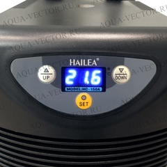 Холодильник для аквариума (Чиллер) Hailea HC-2200BH + нагрев
