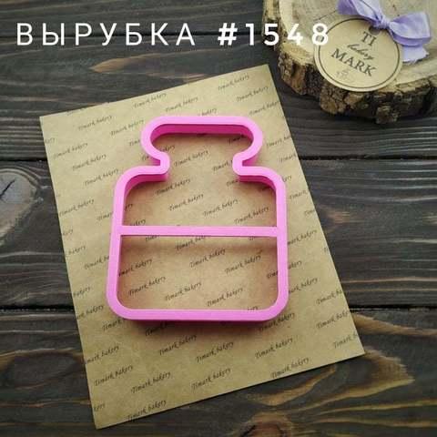 Вырубка №1548 - Флакон духов