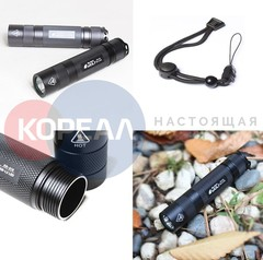Фонарь Black Wolf KR-A10 комплект №5 (2600mAh, зарядное устройство без адаптера)