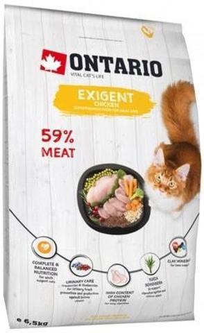 Купить Ontario Cat Exigent для кошек