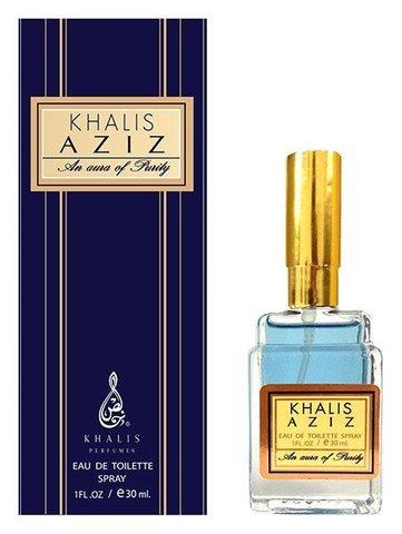 KHALIS AZIZ / Кхалис Азиз 30мл
