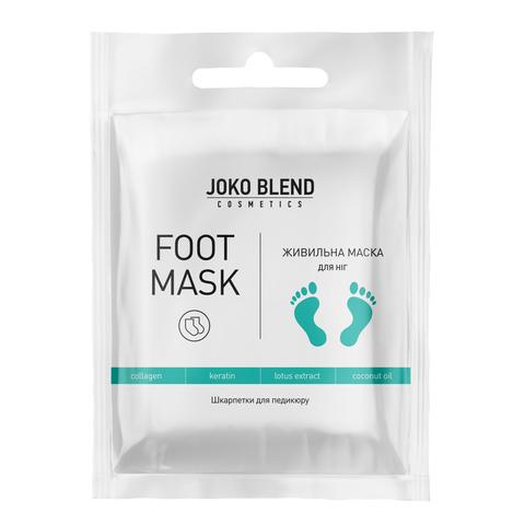 Поживна маска-шкарпетки для ніг Joko Blend (1)