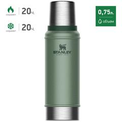 Термос Stanley Classic 0,75L Зеленый - 2