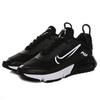 Nike Air Max 2090 'Black/White'