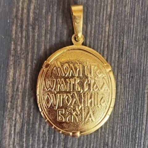 Нательная именная икона святая Виктория (Ника) с позолотой кулон на шею с молитвой