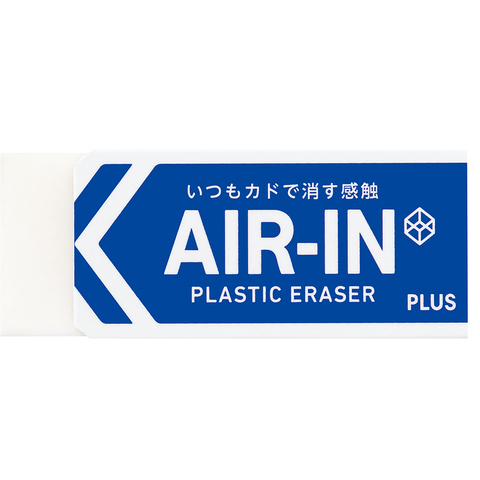 Ластики Plus Air-In