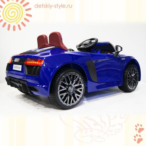 Audi R8 VIP