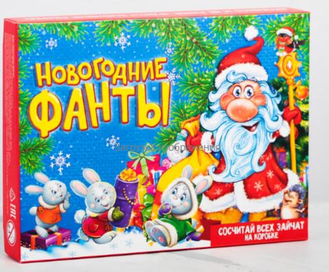 063-3995 Новогодние фанты для всей семьи, 20 карт