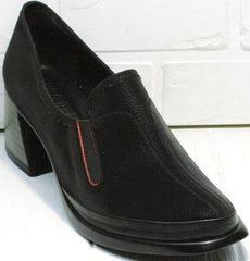 Кожаные удобные туфли на каждый день женские демисезонные H&G BEM 167 10B-Black.