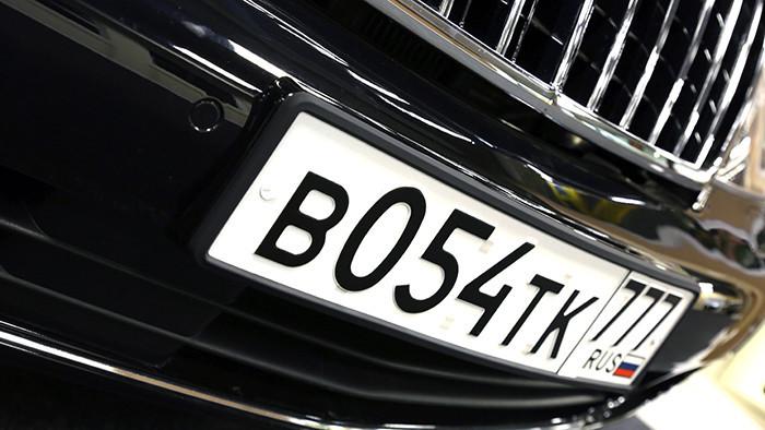 Номерные рамки для автомобиля