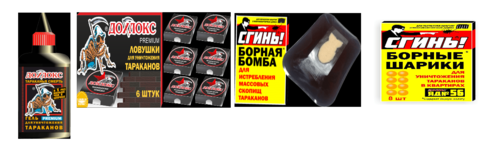 "Ударный набор от тараканов ""Дохлокс"" №3"