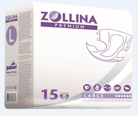 ZOLLINA Premium  L (до 150 см), подгузники памперсы для взрослых