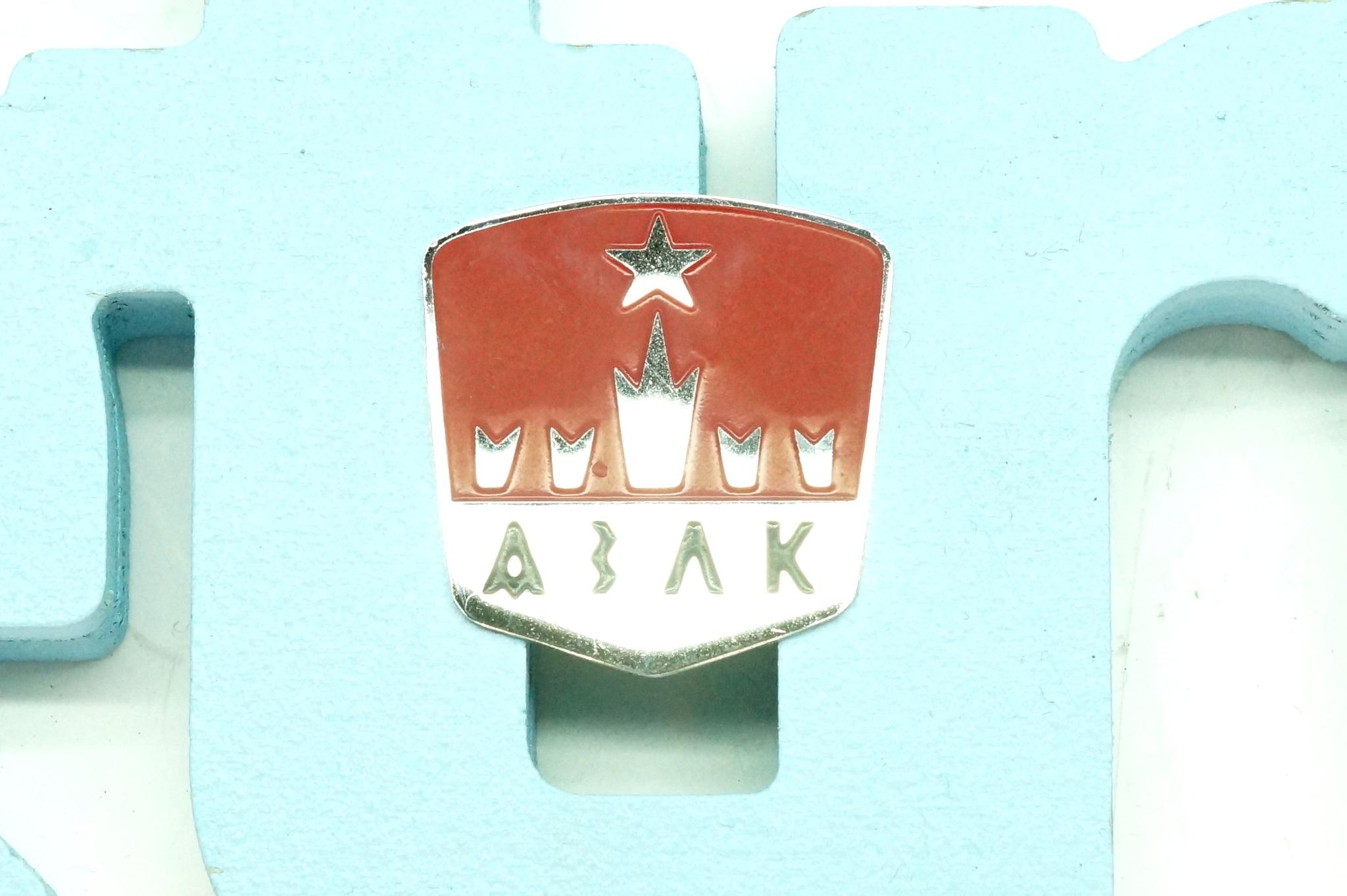 Значок эмблема АЗЛК Москвич 408, 412, 2140