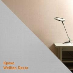 Стеклообои Wellton Decor WD750 Кроко