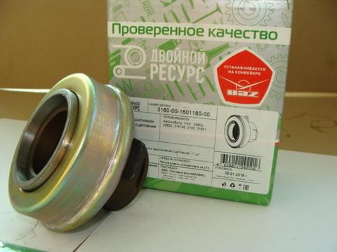 подшипник выжимной с муфтой (закрыт.,тонк.вал) вилка 3160 (ОАО УАЗ)