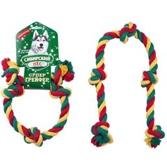 Игрушка для собак, Сибирский Пёс, Грейфер цветная верёвка 5 узлов