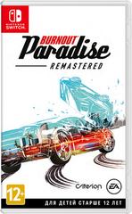 Игровая консоль Nintendo Switch Lite (серый) + диск Burnout Paradise Remastered