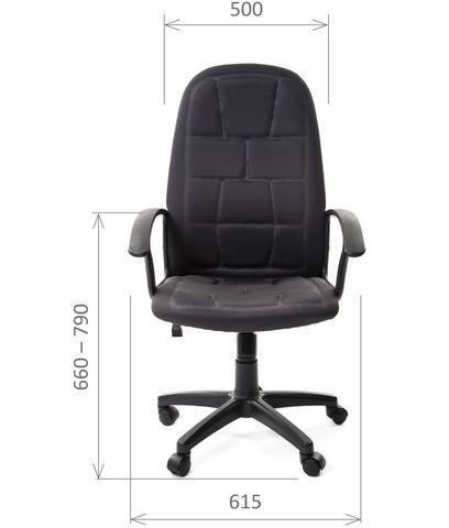 СН-737 Кресло руководителя (CHAIRMAN )