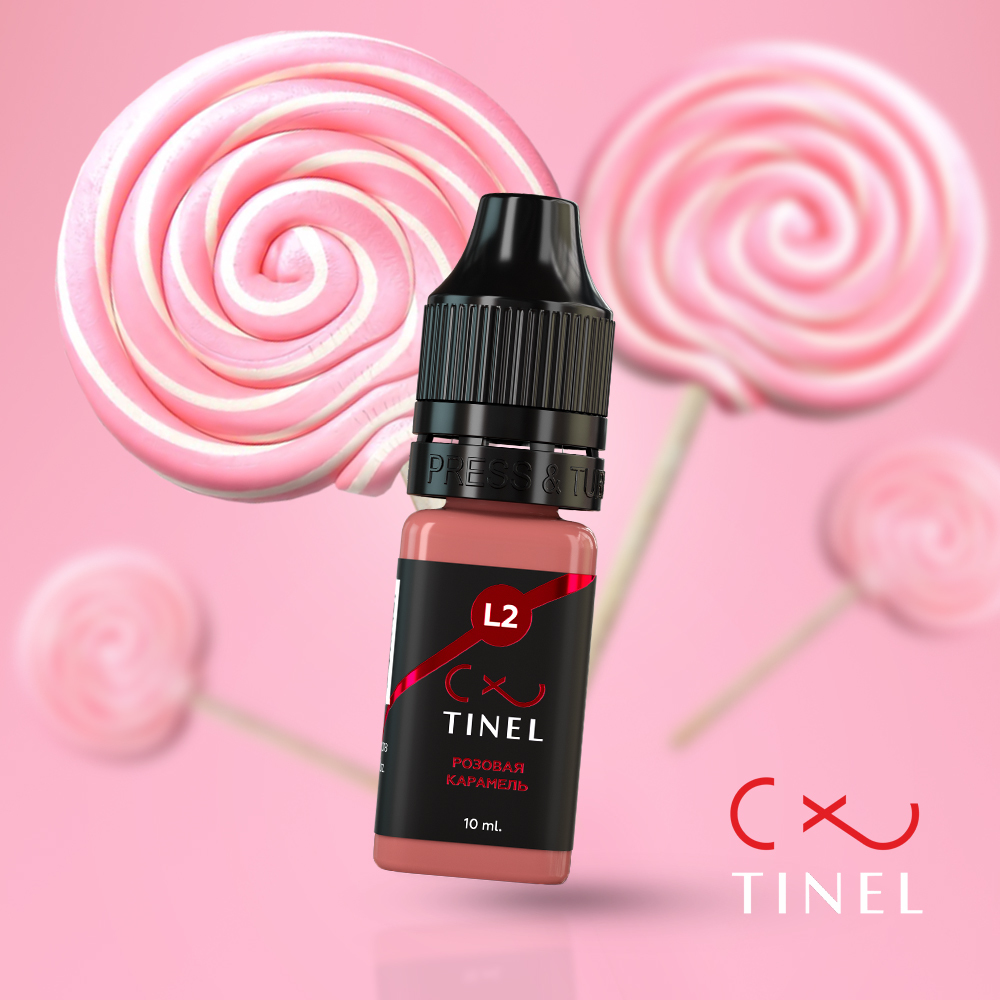 Тинель Л2 Розовая карамель