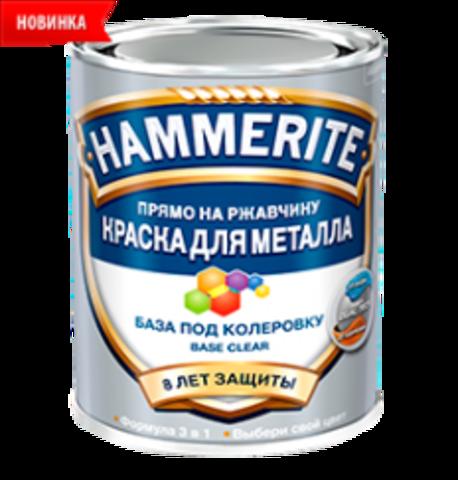 Hammerite/Хаммерайт краска для металлических поверхностей гладкая глянцевая база под колеровку