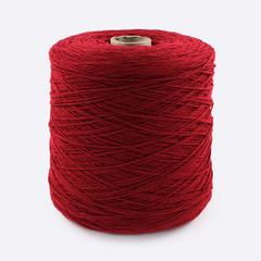 Красный ОН / 4551